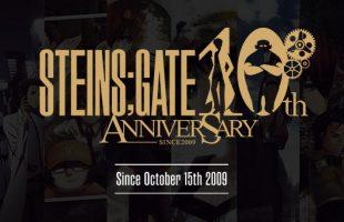 Steins;Gate kỉ niệm 10 năm bằng một trang web sẽ tiết lộ 10 dự án đặc biệt