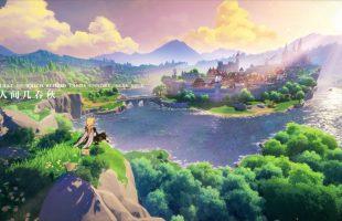 [ChinaJoy 2019] Nguyên Thần – Siêu phẩm nhập vai anime đặt chân lên PS4 sau bản Mobile