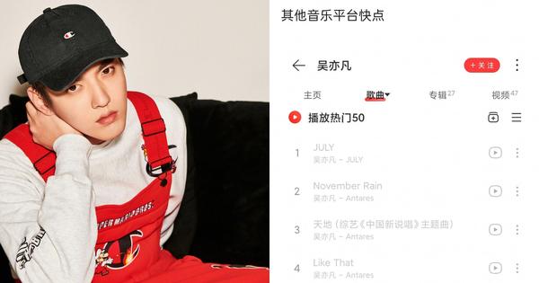 """Ngô Diệc Phàm bị hàng loạt ứng dụng """"phong sát"""", netizen tiếc nuối nhưng vẫn không quên cà khịa"""
