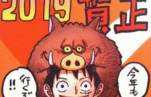 Ngắm lại loạt ảnh chúc mừng năm mới đến từ các mangaka Nhật Bản cho năm 2019