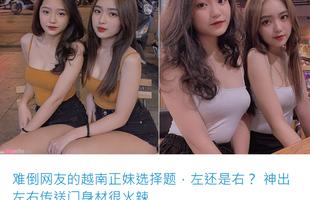 """Cặp chị em Việt bất ngờ được báo chí nước ngoài ca tụng: """"Đã xinh như hot girl lại còn được cả cặp"""""""