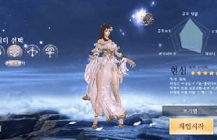 Game nhập vai tiên hiệp Hàn Quốc - Bát Hoang Lãnh Chủ tặng 300 Giftcode HOT