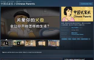 """Chuyện thật như đùa: Game """"Made in China"""" không hỗ trợ tiếng Anh vẫn có thể leo top thịnh hành trên Steam"""