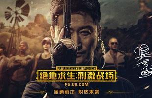 Ngôi sao điện ảnh võ thuật Ngô Kinh trở thành gương mặt đại diện cho PUBG Mobile