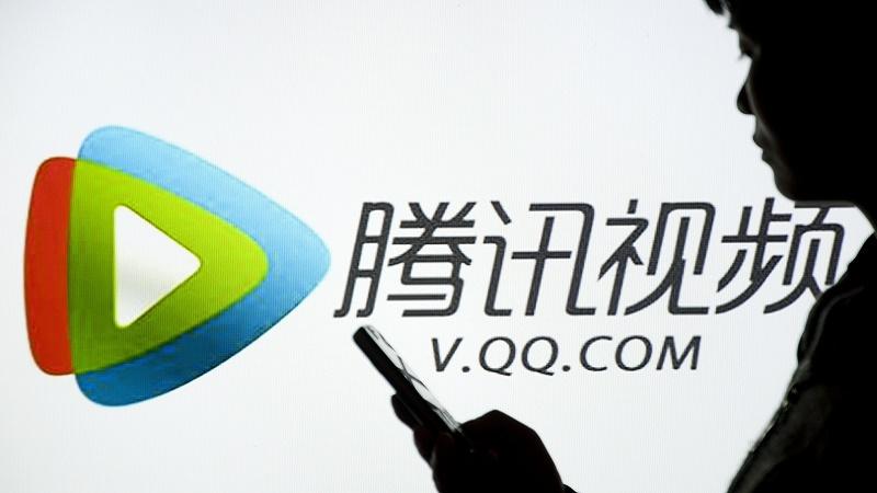 Tencent Video xác nhận tham gia truyền thông cho ChinaJoy 2020