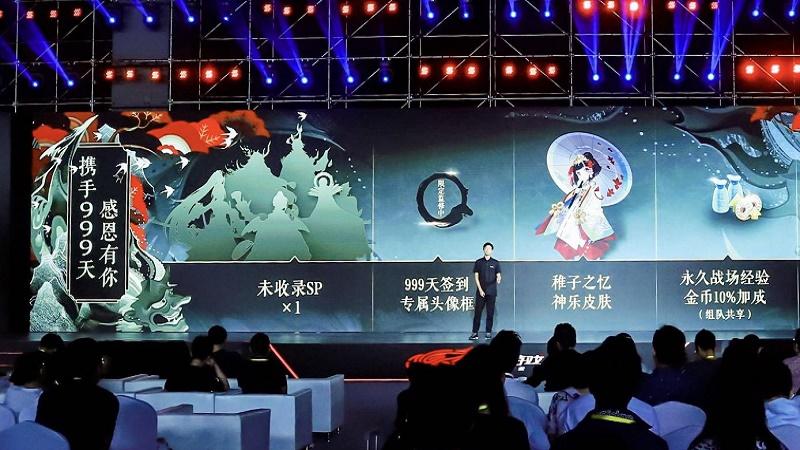 Khoảng 60 game sẽ xuất hiện tại Hội nghị 520 của NetEase