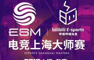 LMHT: Trung Quốc tổ chức giải đấu Shanghai Masters quy tụ toàn những huyền thoại đã giải nghệ
