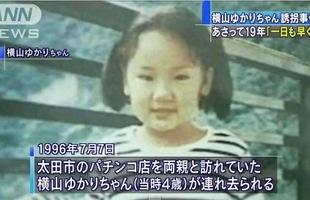 Kỳ án Bắc Kanto của Nhật Bản: 5 cô bé bị sát hại dã man, điều tra cả nửa thế kỷ vẫn không bắt được hung thủ
