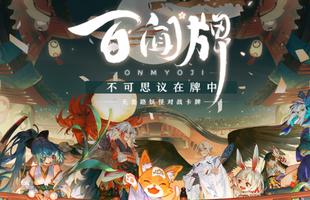 Tìm hiểu về Onmyoji: The Card Game - Game mobile thẻ bài siêu phức tạp