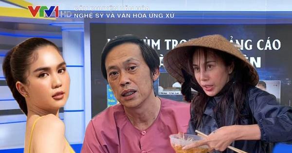 """NS Hoài Linh, Thuỷ Tiên và loạt sao Vbiz bị VTV gọi tên trong phóng sự """"Nghệ sỹ và văn hóa ứng xử"""", để ngỏ chuyện cấm sóng"""