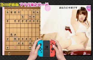 Nintendo mời ngôi sao phim người lớn Airi Satou về quảng cáo cho Switch