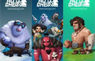 Hướng dẫn cách đăng ký tài khoản Auto Chess Mobile không cần số điện thoại TQ