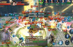 Tiêu Dao Mobile gây choáng với Siêu chiến trường Tống – Kim – Liêu – Đại Lý