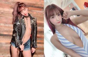 Nhật Bản: Hàng loạt sao 18+ khốn đốn vì phần mềm giả dạng, tại sao một mình Yua Mikami tỏ ra dửng dưng?