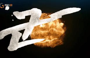 Long Chiến Thương Khung chính thức ra mắt, nhập Giftcode và quẩy tung chiến trường liên server ngay hôm nay