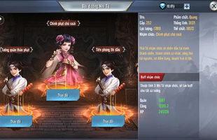 Tam Quốc Vương Giả: Thái tử Chi Vương - Thừa kế thiên hạ