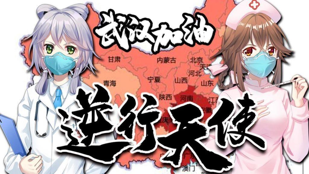 Hàng loạt anime, sự kiện bị delay vì COVID-19