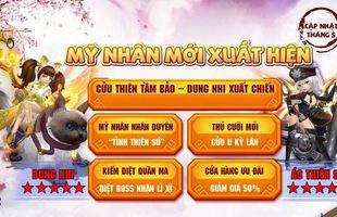 Dung Nhi Xuất Chiến, Đại Kiếm Vương Mobile tháng 5 có gì hot?