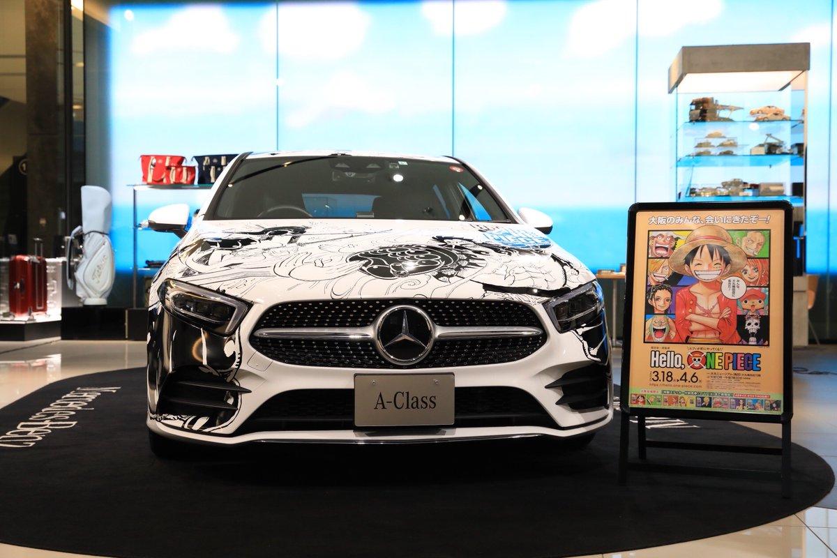 Mercedes gây phấn khích với mẫu xe dành riêng cho fan One Piece