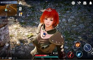 Bom tấn đồ họa tuyệt đẹp Black Desert Mobile hiện đã cho game thủ đăng ký trước bản tiếng Anh