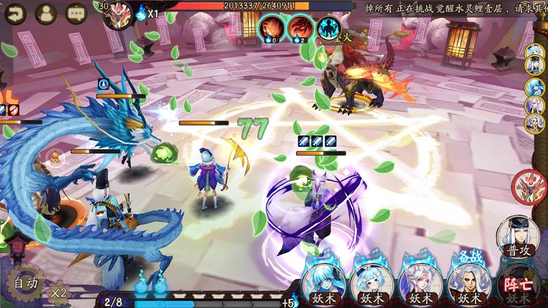 Game mobile đại lục tràn vào thị trường Hàn Quốc đầu năm 2020