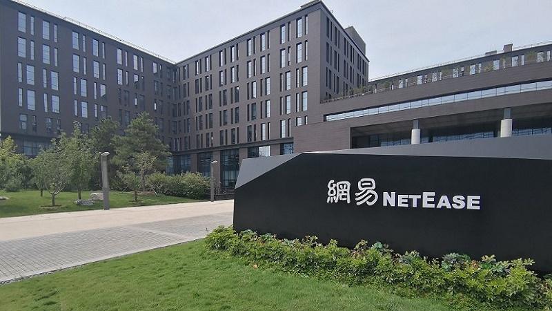 80 game NetEase kích hoạt chức năng chống nghiện, chỉ chơi được 3h/ngày