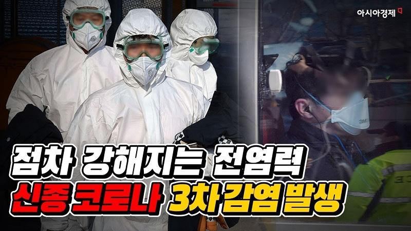 Công ty game Hàn Quốc dần tê liệt trước dịch COVID-19 lây lan nhanh