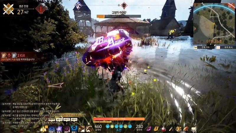 Game sinh tồn của Pearl Abyss phát hành toàn cầu