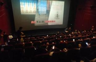 Rạp phim Trung Quốc bêu tên 60 người mang nợ xấu trước mỗi suất chiếu