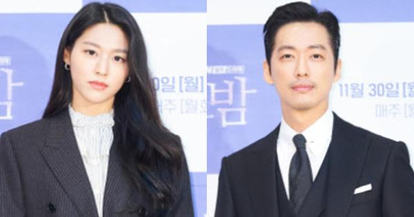 Nam Goong Min bị ném đá vì khen Seolhyun (AOA), phim chưa gì đã thấy toang cả làng!