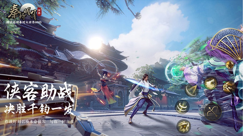 Siêu phẩm Tần Thời Minh Nguyệt Thế Giới Tencent thử nghiệm đợt mới