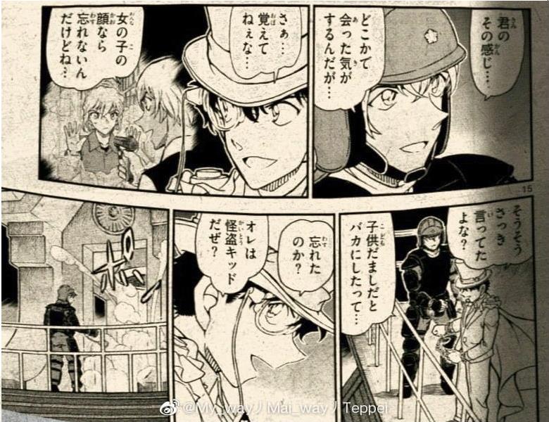 Spoiler Conan 1078: Amuro, Azusa lẫn Kazami vụ này đều là